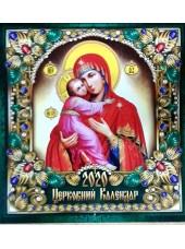 "Образ Пр.Б. ""Володимирська"" (укр. мова)"